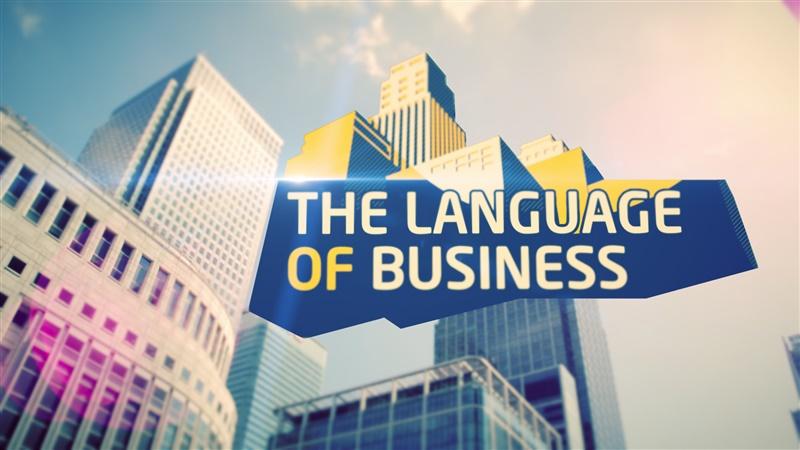 آموزش انگلیسی تجاری و بازرگانی