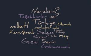 آموزش زبان ترکی استانبولی فشرده