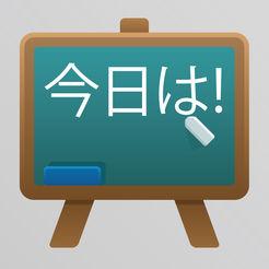 یادگیری زبان ژاپنی از ابتدا