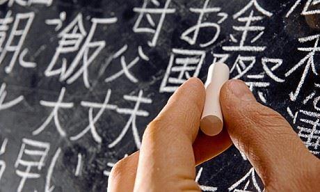 کلاس فشرده ژاپنی