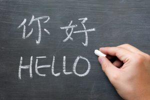 آموزش مقدماتی زبان چینی