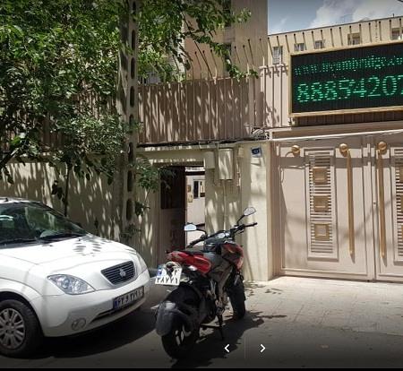 ایران کمبریج زرتشت