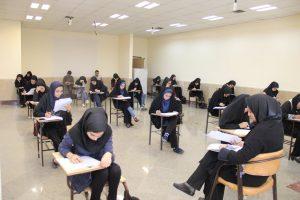 نمرات آموزشگاه زبان ایران کمبریج