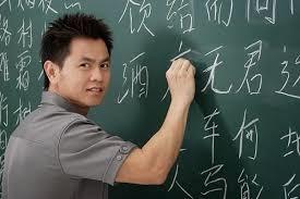 کلاس زبان کره ای در تهران