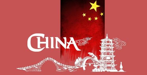آموزش زبان چینی به صورت آنلاین