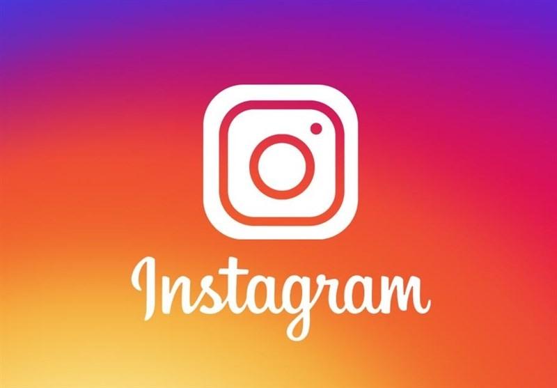 اینستاگرام لوگو