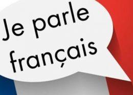 دوره فشرده زبان فرانسه