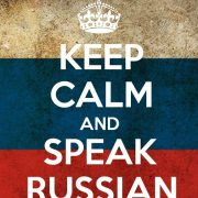 پکیج آموزش زبان روسی