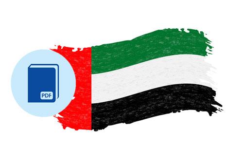 pdf آموزش زبان عربی