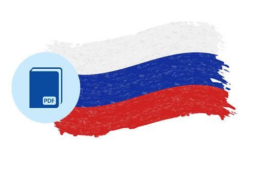 pdf آموزش زبان روسی