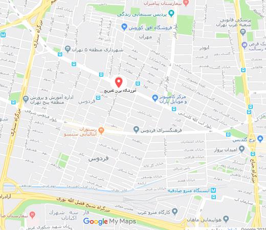 ایران کمبریج شعبه غرب