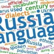 آموزش الفبای زبان روسی