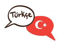 آموزشگاه زبان ترکی استانبولی در صادقیه