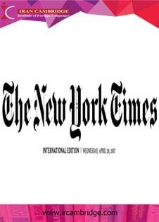 روزنامه نیویورک تایمز برای آوریل 2017