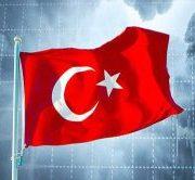مدرسه زبان ترکی استانبولی
