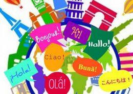 مدرسه زبان غرب تهران