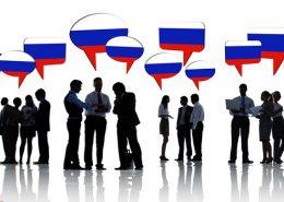مکالمه زبان روسی