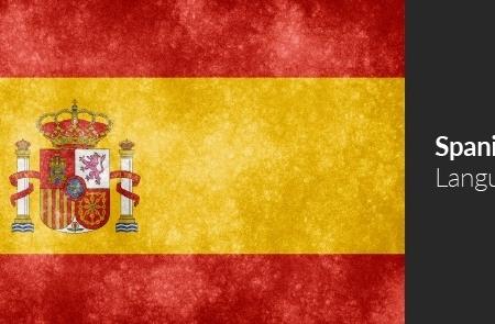 بهترین آموزش زبان اسپانیایی