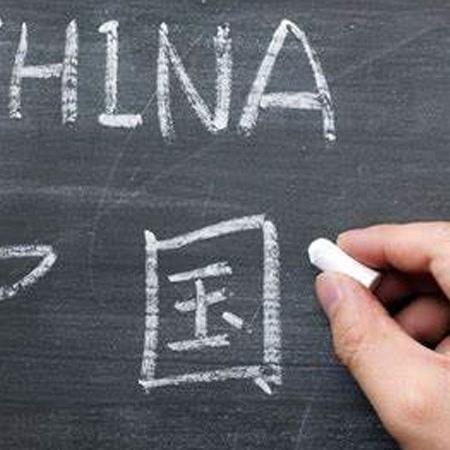 پکیج آموزش زبان چینی