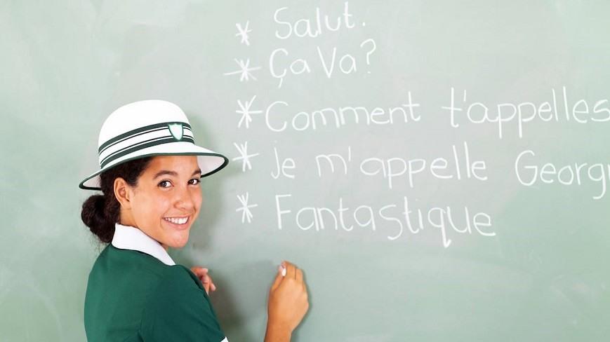 یک مکالمه فرانسوی