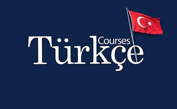 دوره مکالمه زبان ترکی استانبولی