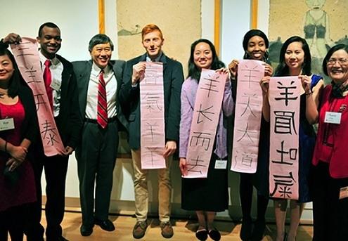 تجربه یادگیری زبان چینی