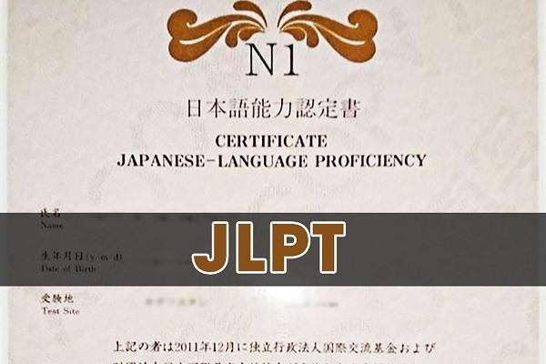 آزمون مهارت زبان ژاپنی