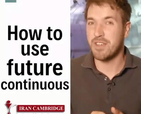 فیلم آموزش زمان آینده استمراری در انگلیسی