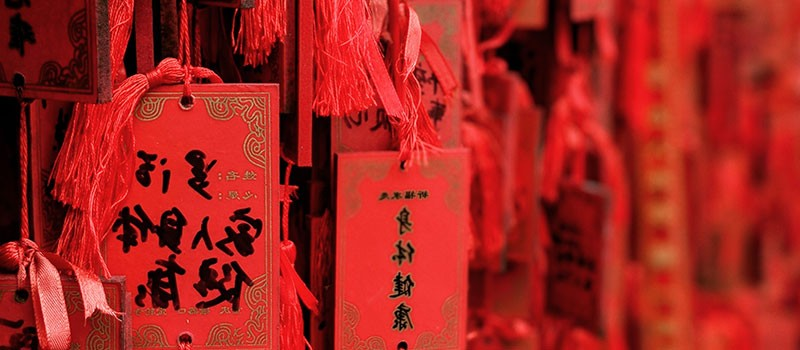 یادگیری آسان حروف چینی