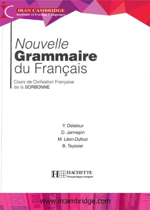 کتاب گرامر سوربن فرانسه