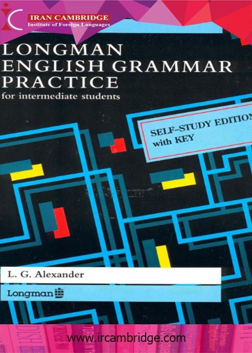 کتاب گرامر انگلیسی لانگمن