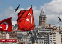 عبارات و کلمات مهم زبان ترکی استانبولی