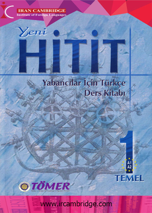 کتاب Hitit 1