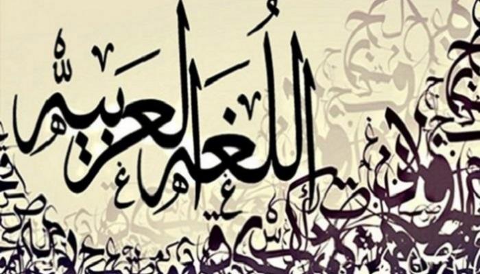 راهنمایی مفید برای بهبود تلفظ عربی