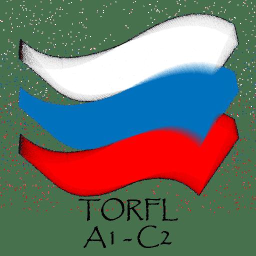 آزمون زبان روسی به عنوان زبان خارجی