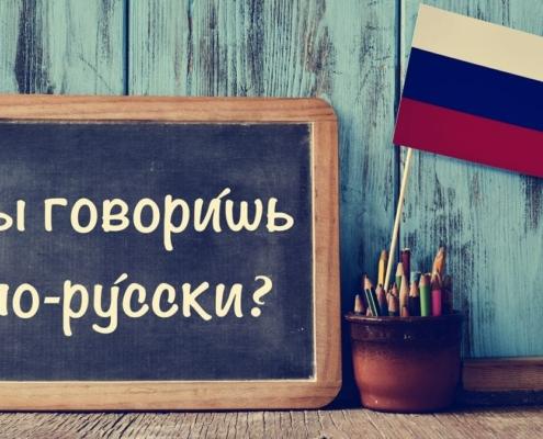 دلایل یادگیری زبان روسی