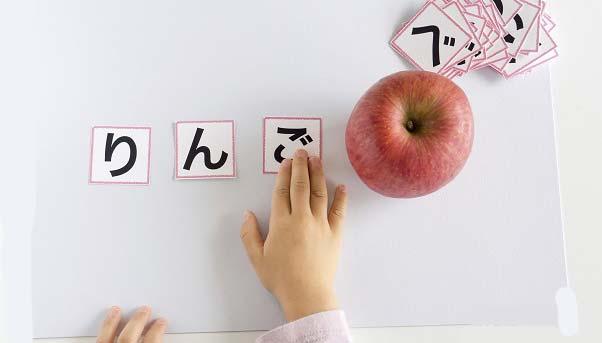 چطور یادگیری ژاپنی را شروع کنیم