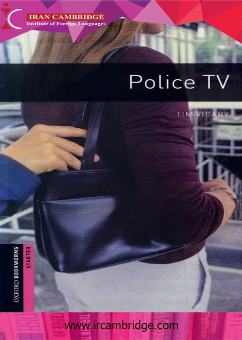 کتاب Police TV