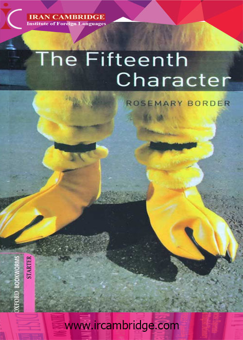 کتاب The Fifteenth Character