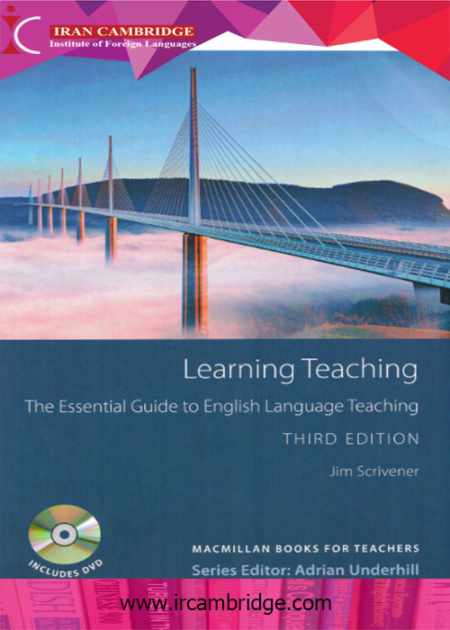 کتاب Learning and Teaching