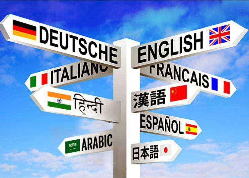 بهترین زبانها بعد از اسپانیایی