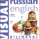 دیکشنری تصویری زبان روسی