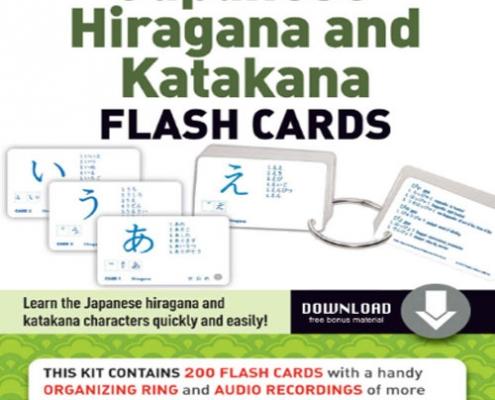 آموزش ژاپنی هیراگانا و کاتاکانا