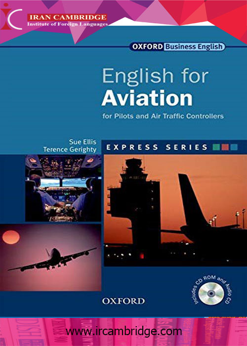 کتاب زبان انگلیسی برای رشته هوانوردی