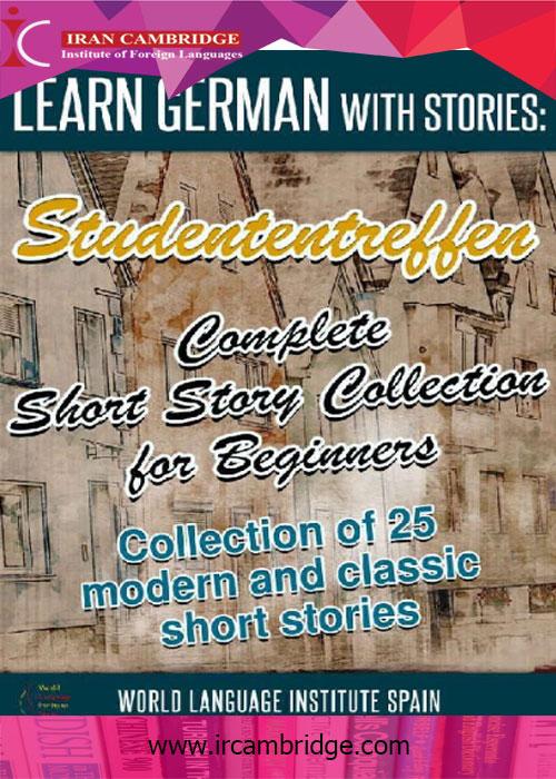 25 داستان کوتاه به زبان آلمانی