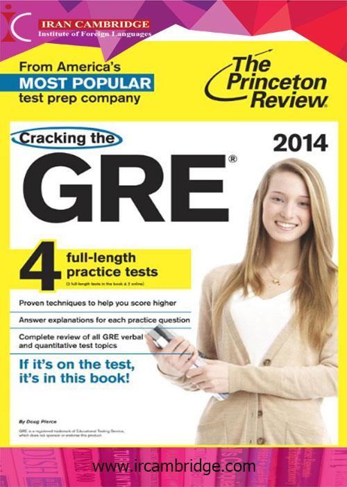کتاب قفل آزمون GRE را بشکنید