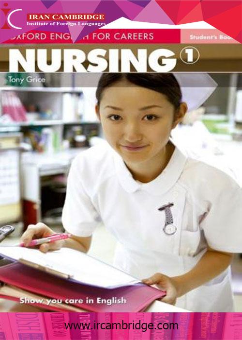 کتاب انگلیسی برای پرستاران