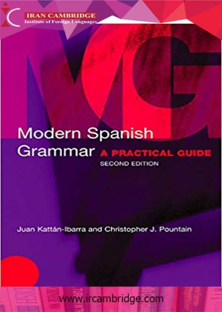 کتاب گرامر مدرن زبان اسپانیایی