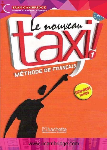 دانلود رایگان کتاب Taxi A1زبان فرانسه