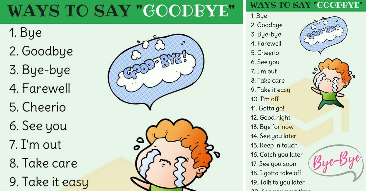 خداحافظی کردن به زبان انگلیسی